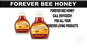 Forever Bee Honey in Cape Coast   Meals & Drinks for sale in Central Region, Awutu Senya East Municipal