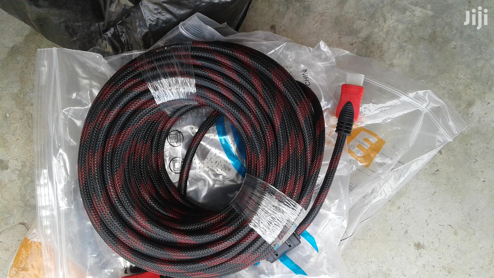 Archive: HDMI Cable 5metres