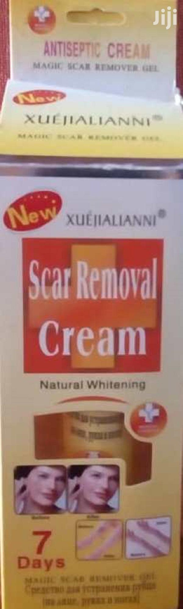 Xuejialianni Scar Removal Cream - Natural Whitening