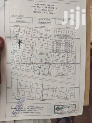 4 ROADSIDE Commercial Plot FOR SALE | Land & Plots For Sale for sale in Brong Ahafo, Sunyani Municipal