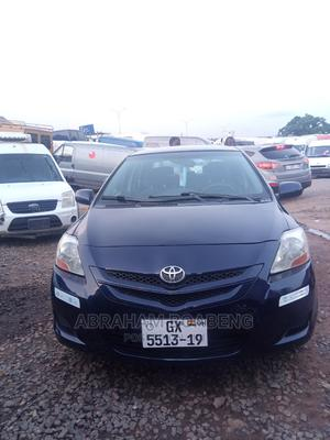 Toyota Yaris 2008 Beige | Cars for sale in Greater Accra, Achimota