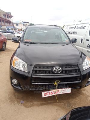 Toyota RAV4 2012 Black | Cars for sale in Greater Accra, Achimota