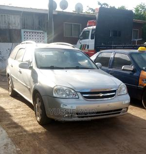 Chevrolet Nubira 2007 1.6 SE Gray   Cars for sale in Brong Ahafo, Wenchi Municipal