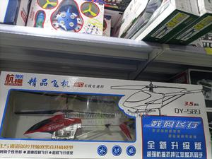 Remote Control Helicopter   Toys for sale in Greater Accra, Weija