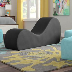 Rabdah Relax and Multipurpose Sofa | Furniture for sale in Greater Accra, Accra Metropolitan