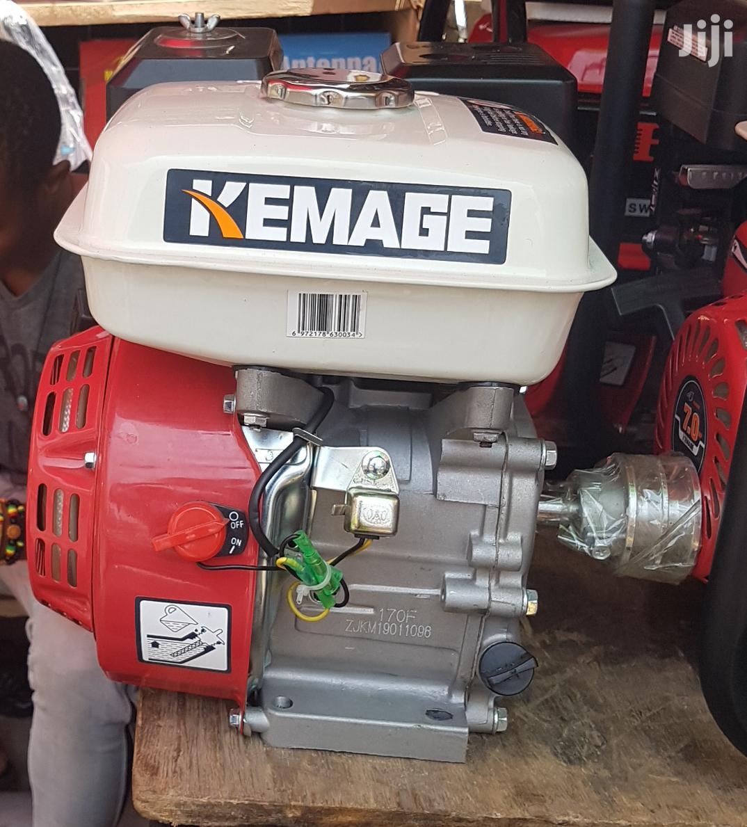 Kemage Engine
