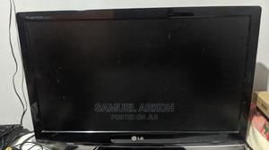 """LG Monitor 21"""" 