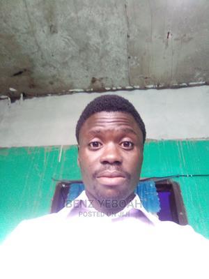 Mr YB | Teaching CVs for sale in Ashanti, Kumasi Metropolitan