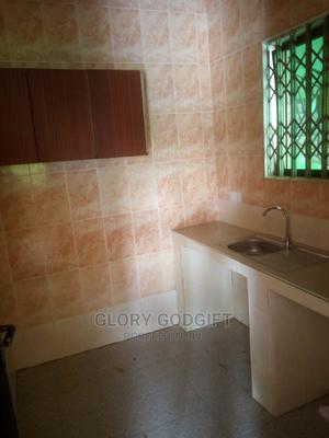 Charmber and Hall Selfcontain   Commercial Property For Rent for sale in Weija, Tetegu