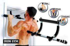 Archive: Iron Gym Workout Bar