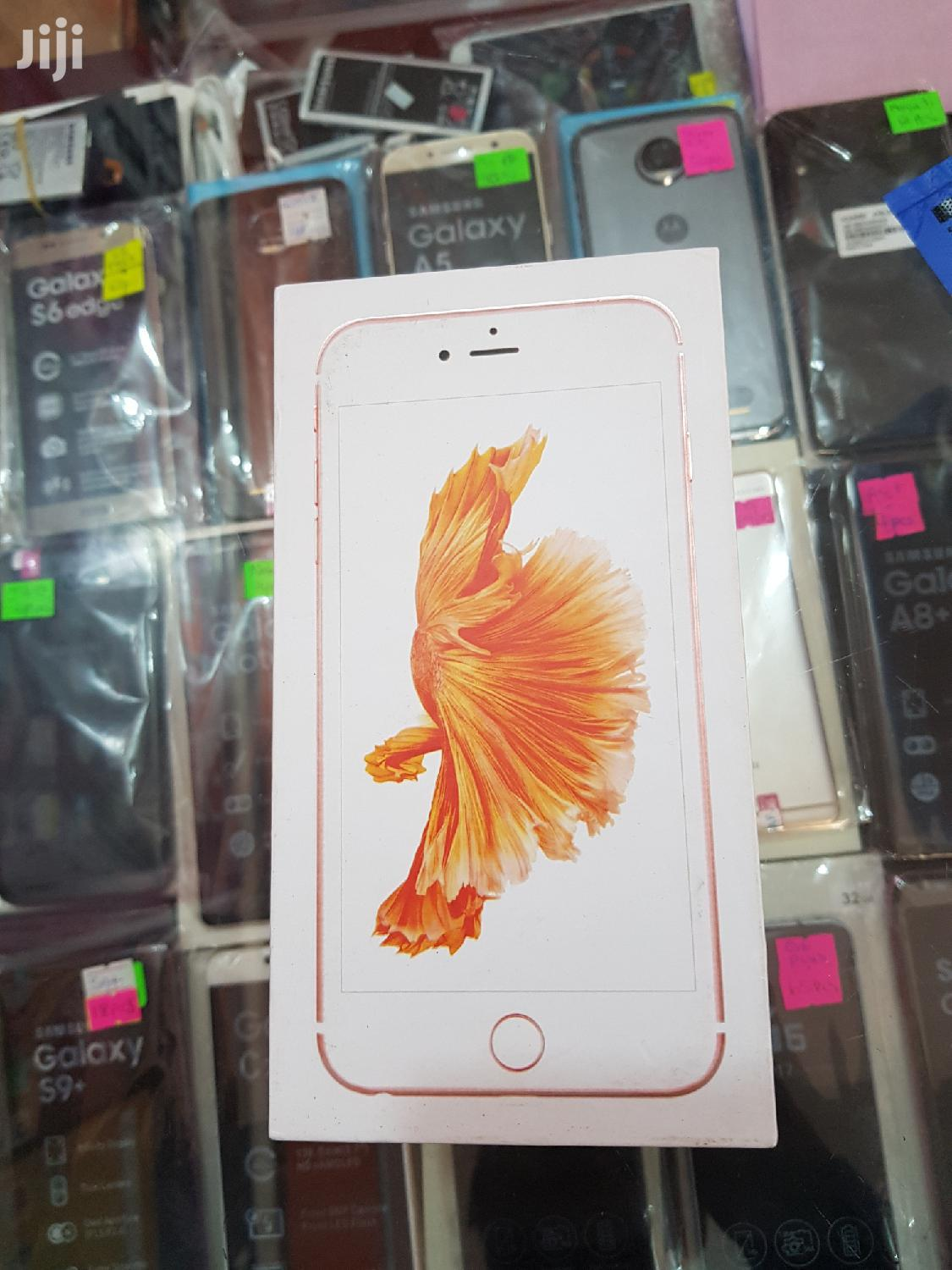 Archive: New Apple iPhone 6s Plus 64 GB