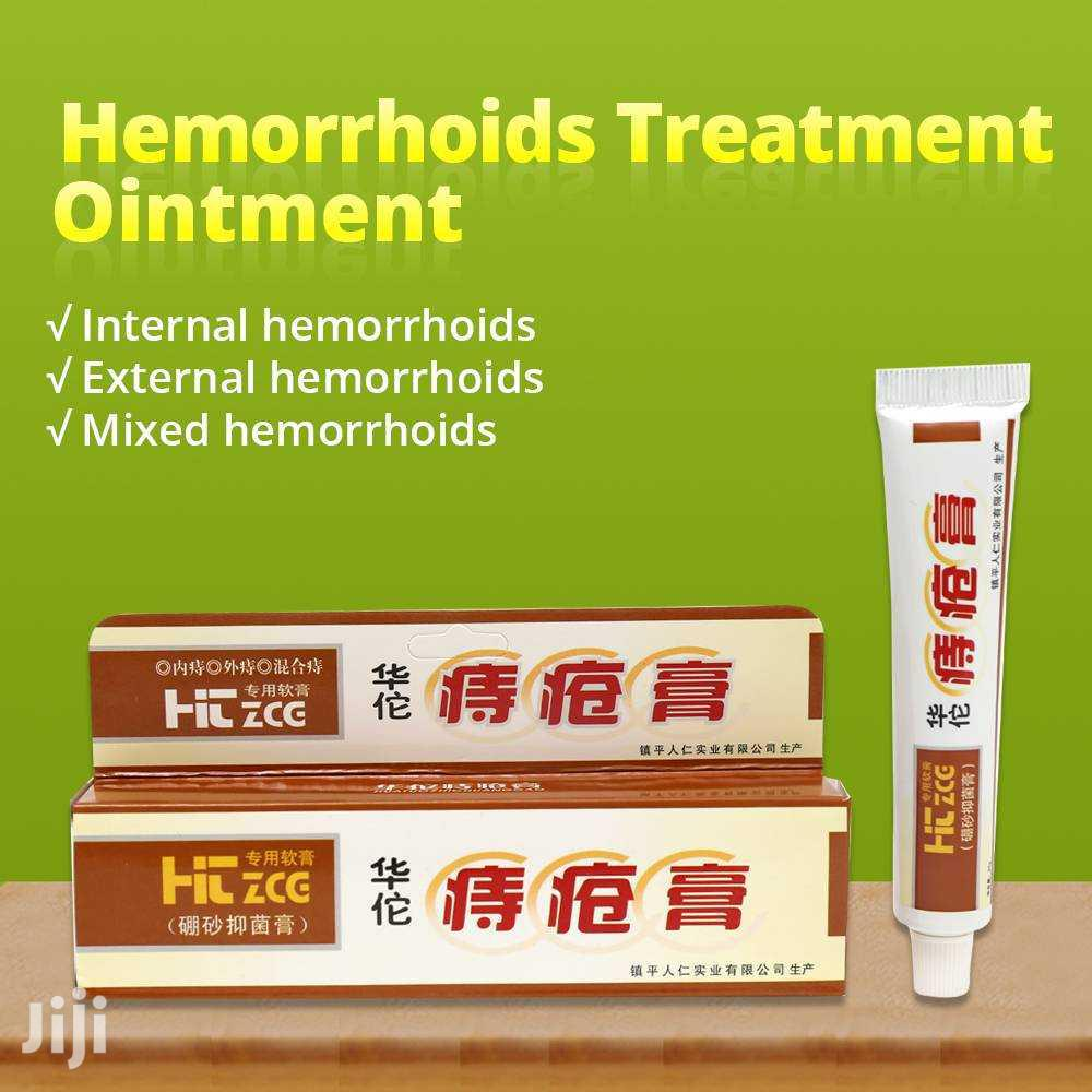 Hemorrhoids Ointment | Skin Care for sale in Accra Metropolitan, Greater Accra, Ghana