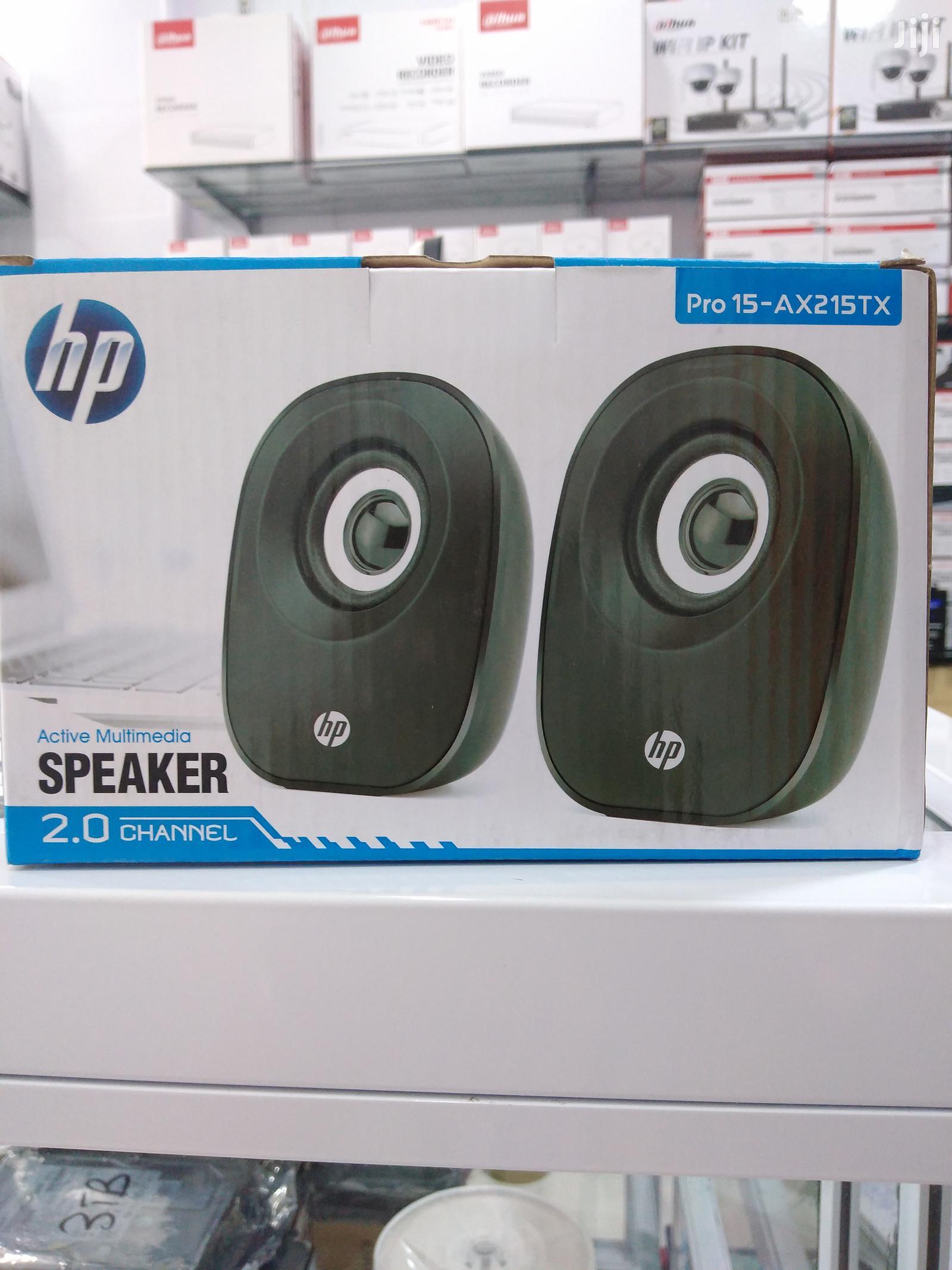 Archive: Hp Desktop Speaker