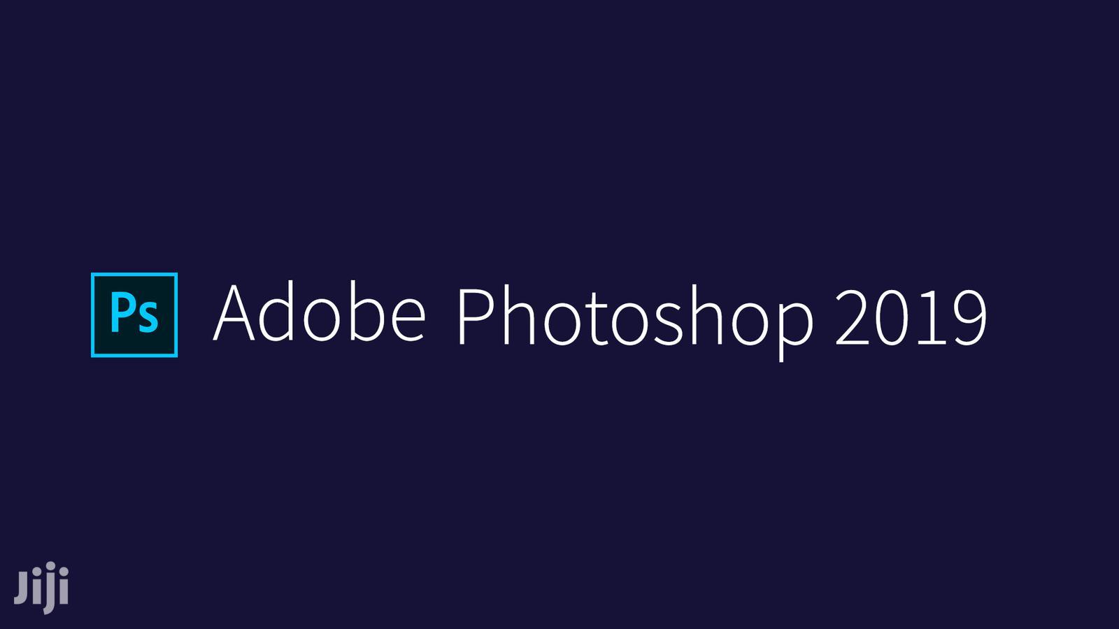 Archive: Adobe Photoshop CC 2019