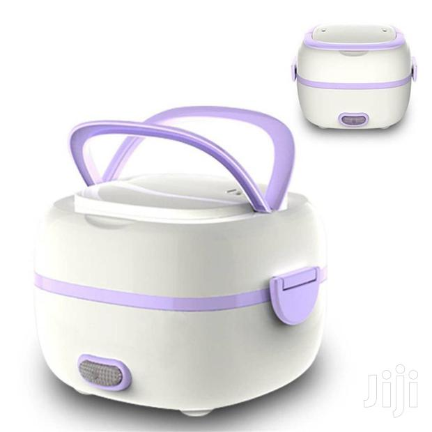 Archive: Multifunctional Electric Lunch Box