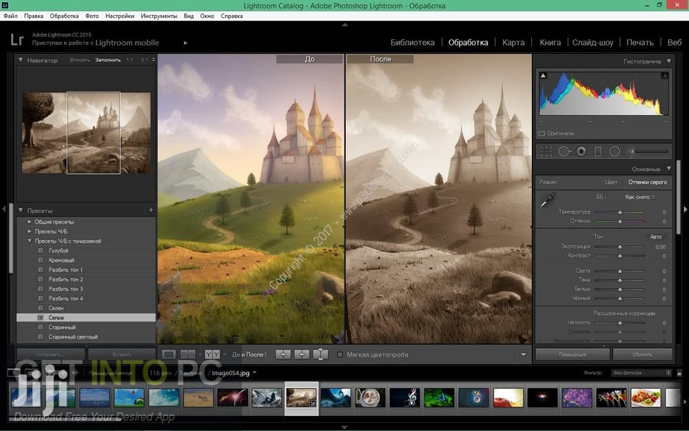 Adobe Photoshop Lightroom CC 2019 Win | Software for sale in Kumasi Metropolitan, Ashanti, Ghana