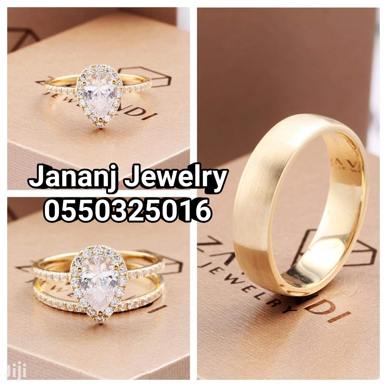 Wedding Ring 3set Gold