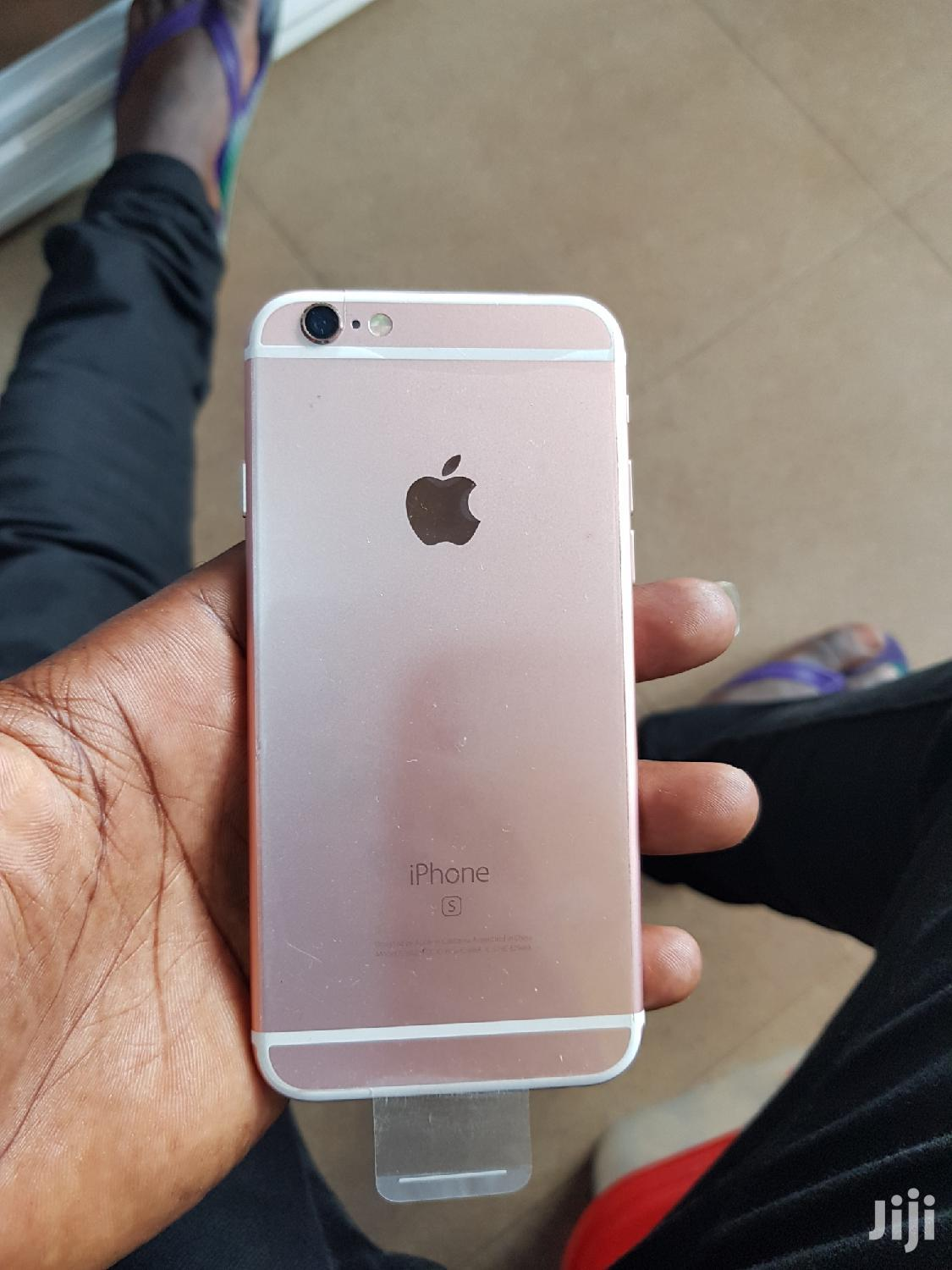 Archive: New Apple iPhone 6s 64 GB