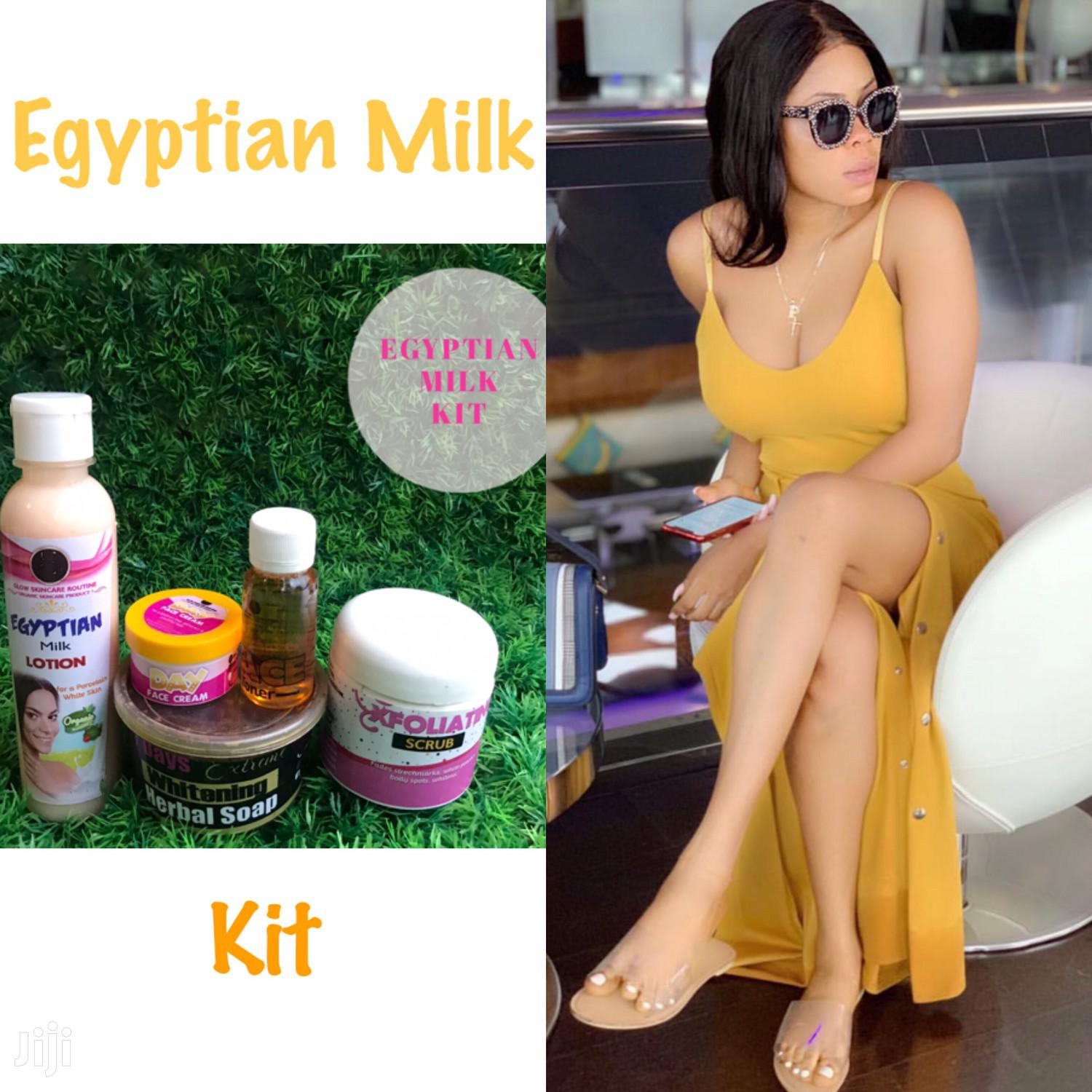 Archive: Egyptian Milk Lotion