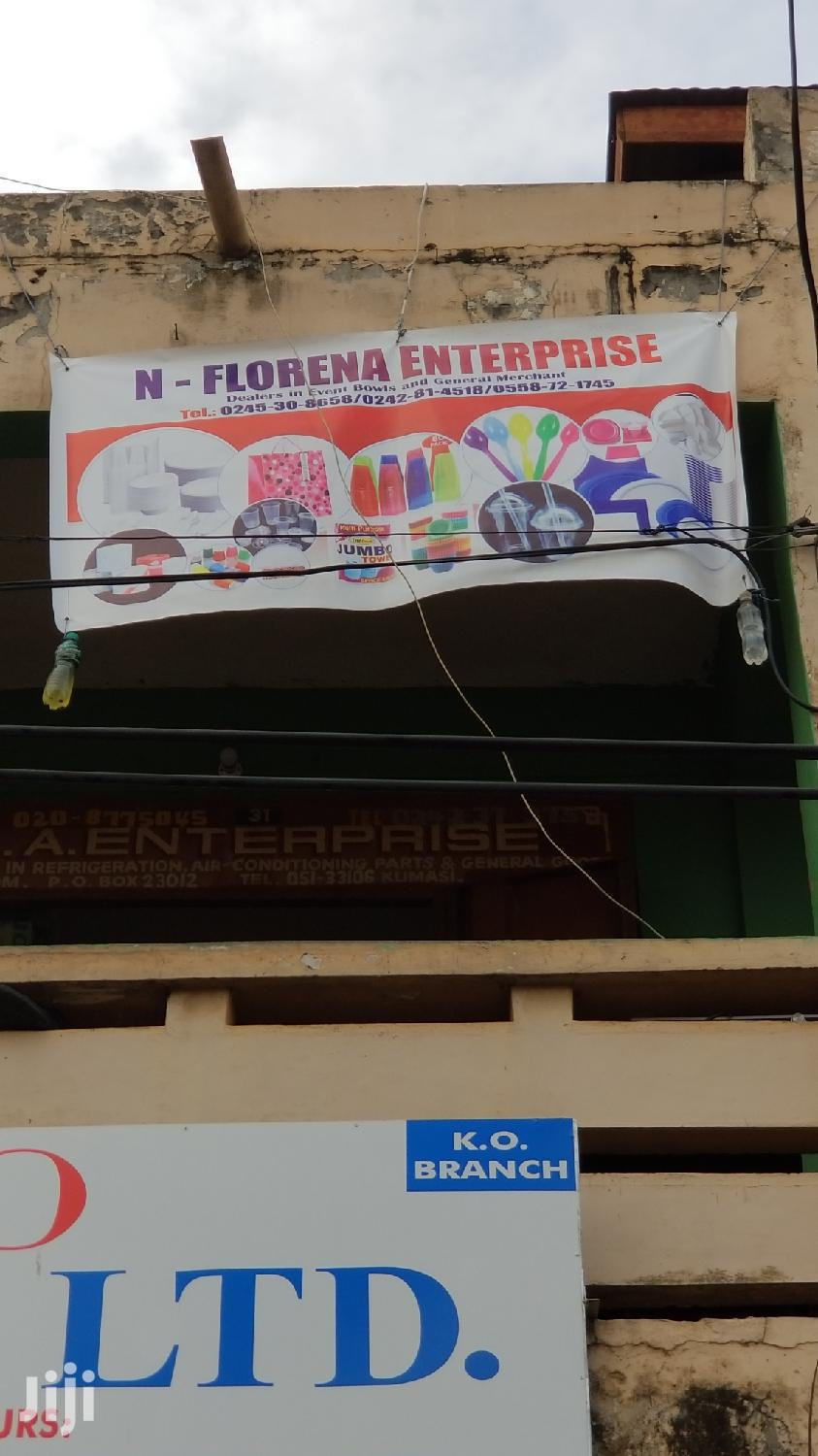 Archive: N-florena Enterprise