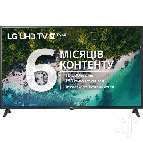 "Archive: LG 43"" 4K Ultra HD Smart Webos Sat Hdr LED TV"