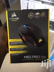 Corsair M65 PRO Rgb Fps Gaming Mouse — Black | Computer Accessories  for sale in Greater Accra, Darkuman