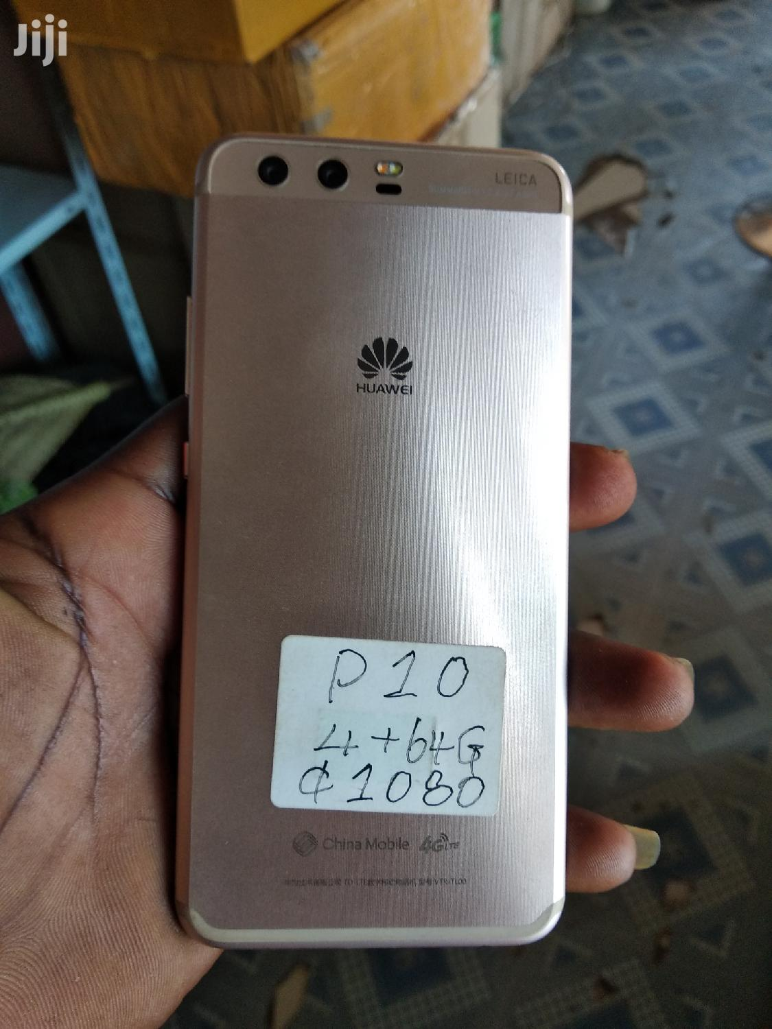 Archive: Huawei P10 64 GB Gold