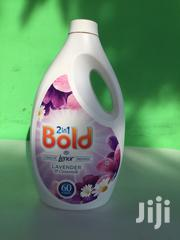 2 In 1 Bold Lenor Lavender From U.K For Sale | Home Accessories for sale in Greater Accra, North Kaneshie