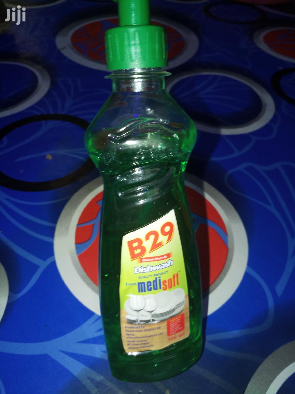 Medisoft Liquid Soap | Bath & Body for sale in Tema Metropolitan, Greater Accra, Ghana
