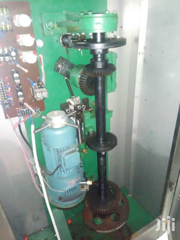 Archive: Koyo Machine