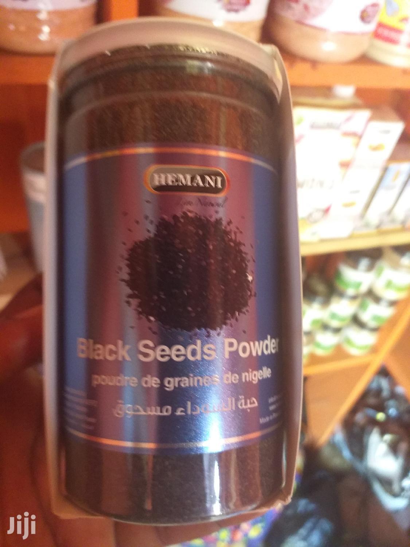 Black Seed Powder