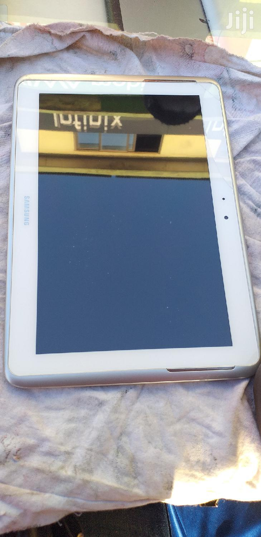 Archive: Samsung Galaxy Note 10.1 N8010 32 GB White