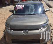 Toyota Scion 2015 Gray | Cars for sale in Greater Accra, Dansoman