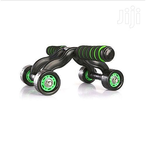 Archive: Power Stretch Roller - Black/Green