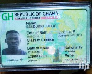 I Am An Energetic Young Man And A Driver By Profession. | Driver CVs for sale in Greater Accra, Adenta