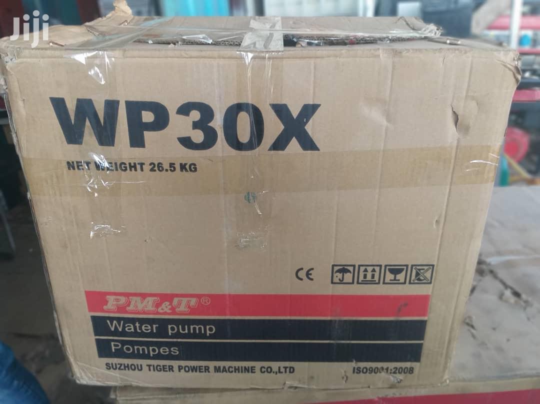 Archive: Petrol Water Pump