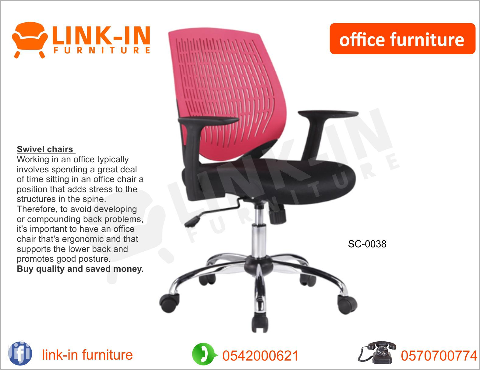 Swivel Chair | Furniture for sale in Kokomlemle, Greater Accra, Ghana