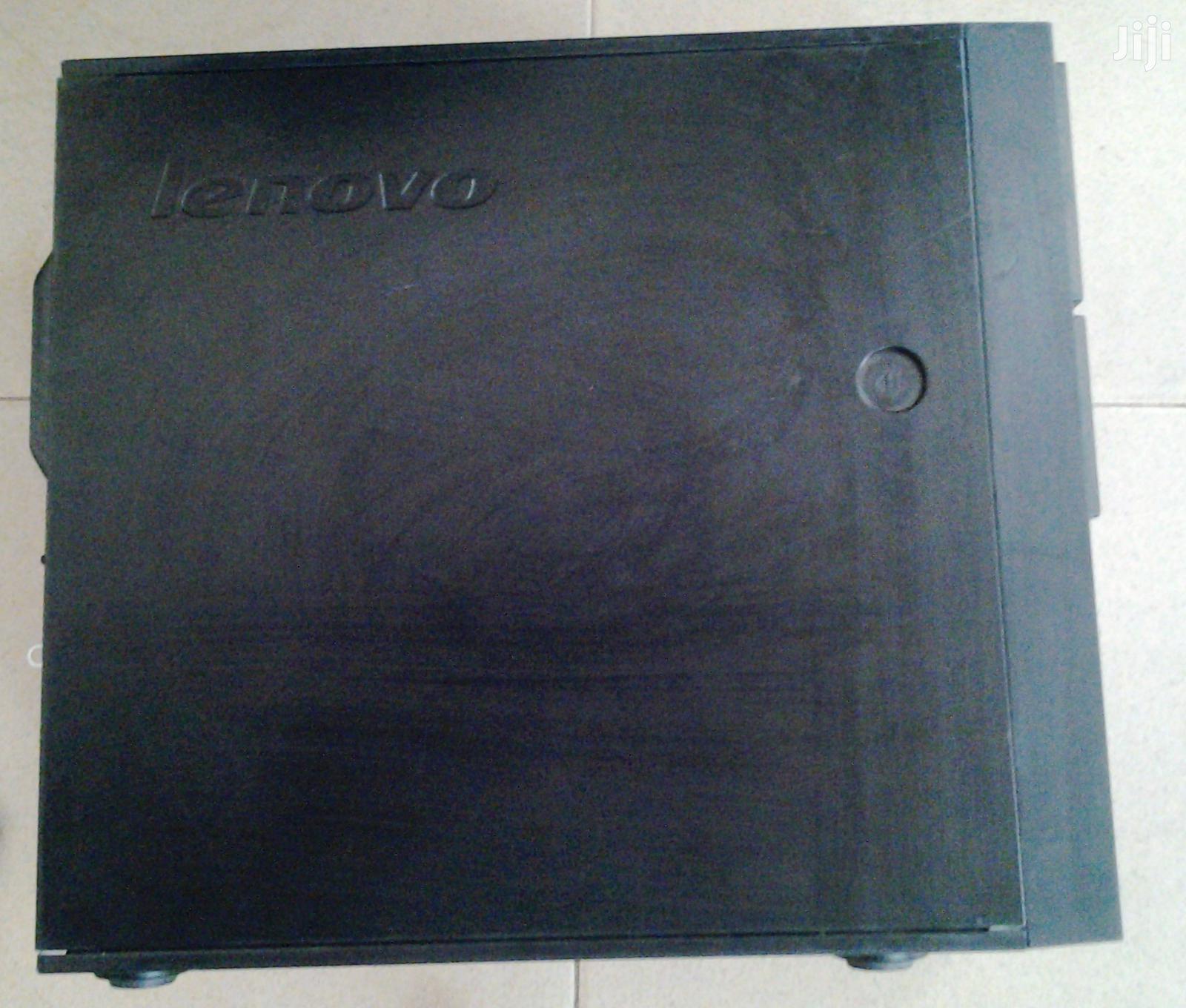 Archive: Server 8GB Intel Xeon HDD 2T