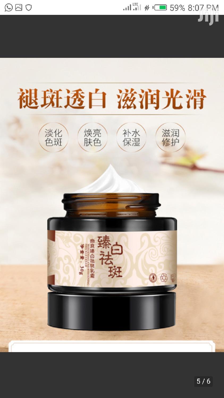 Archive: Herbal Spot/Acne Cream
