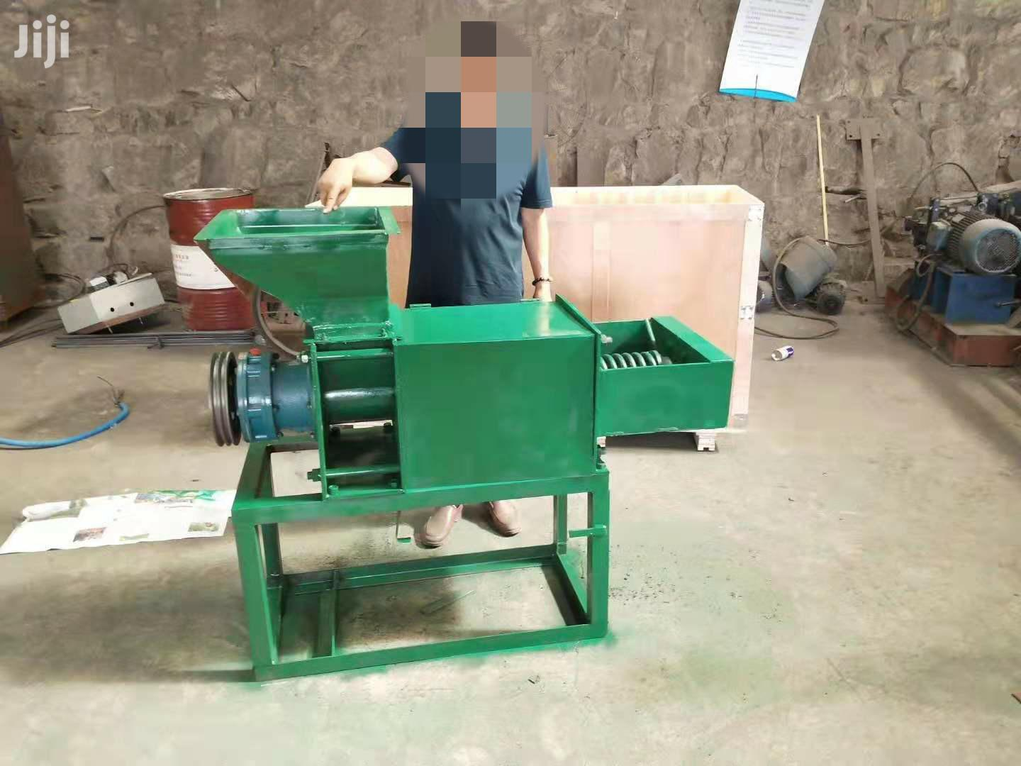 Archive: High Quality Palm Fruit Oil Press Machine