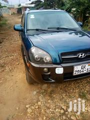 Hyundai Tucson 2006 Blue   Cars for sale in Greater Accra, Accra new Town