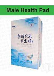 Male Health Care Pad-prostate Enlargement | Sexual Wellness for sale in Greater Accra, Airport Residential Area