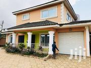 6 Bedroom House For Sale At American House | Houses & Apartments For Sale for sale in Greater Accra, Accra Metropolitan