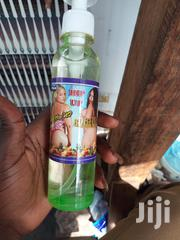 Dr James Hip Cream and Capsules | Sexual Wellness for sale in Greater Accra, Alajo