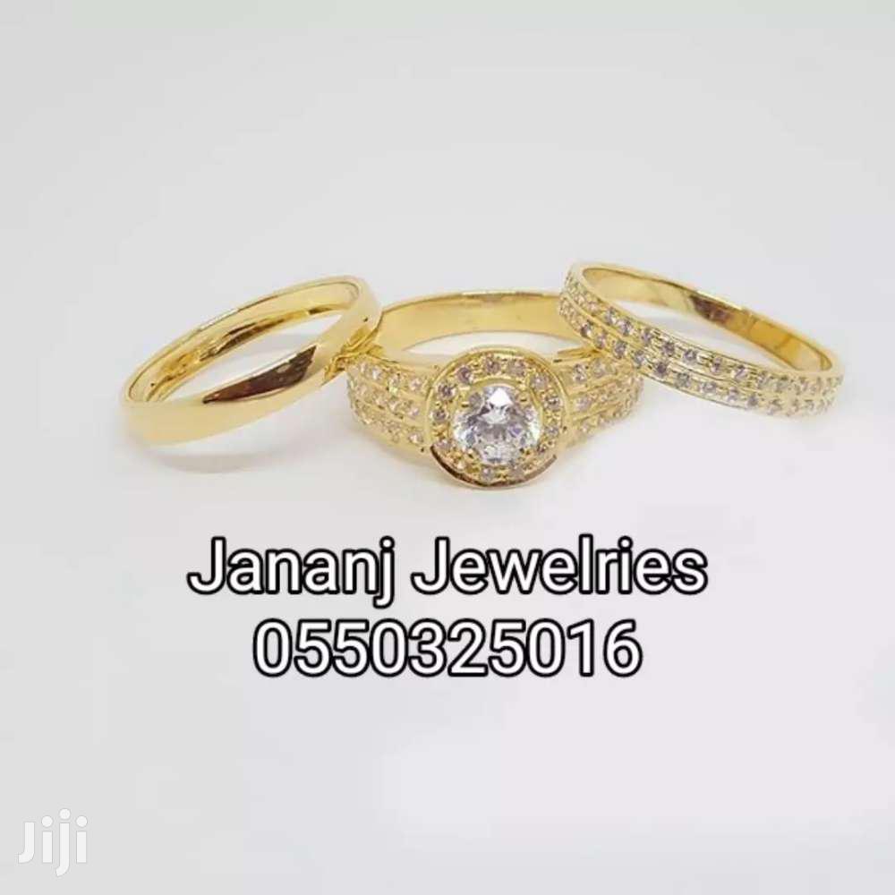 18k Wedding Ring Set
