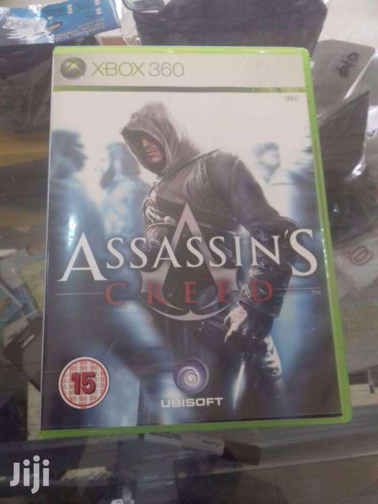 Xbox 360 Game Cd