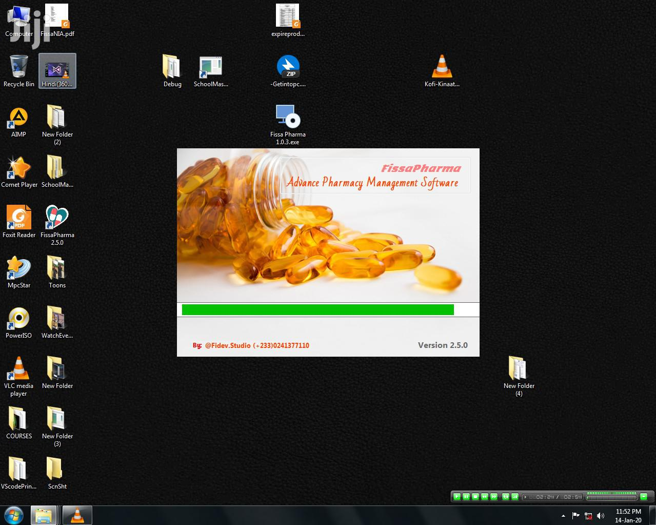 Archive: Advance Pharmacy/ Drug Store Management Software