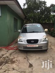 Kia Picanto 2005 1.1 LX Gray   Cars for sale in Ashanti, Afigya-Kwabre
