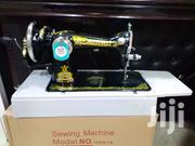 Butterfly Sewing Machine | Home Appliances for sale in Greater Accra, Accra Metropolitan
