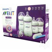 Aveat Infant Feeding Bottle Set - 4 Pieces - White- 260ml | Baby & Child Care for sale in Greater Accra, Ga West Municipal